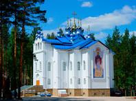 17 июня стало известно, что на территории Среднеуральского женского монастыря, где находится схиигумен Сергий, были выставлены казачьи посты охраны. В беседе с журналистами сторонник отца Сергия Всеволод Могучев сообщал, что казаки приехали в монастырь в качестве паломников