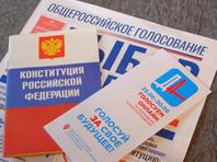 """""""Дождь"""" вскрыл схему платного электронного голосования за поправки в Конституцию по базе личных данных московских пенсионеров"""