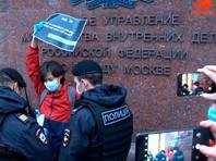 В Москве десятки человек задержаны на пикетах против полицейского насилия