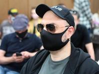 Режиссер Кирилл Серебренников признан судом виновным в мошенничестве