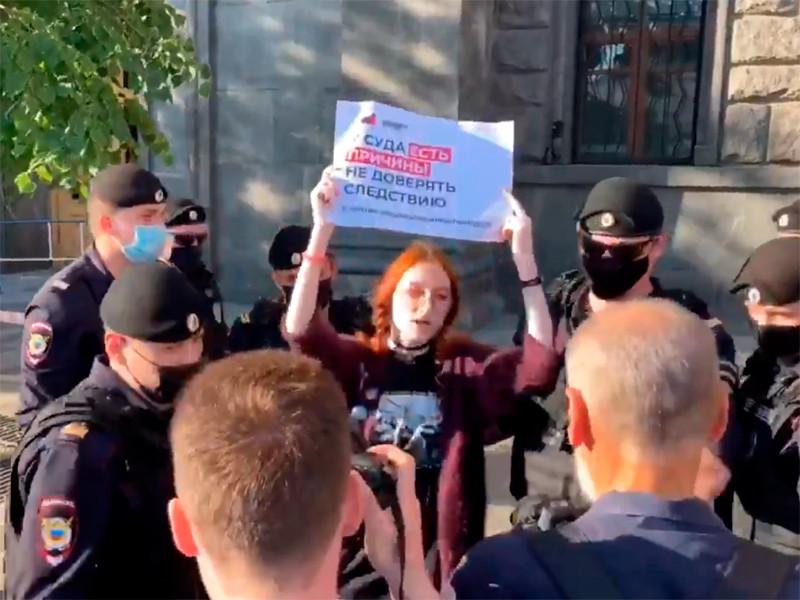 Задержание Милы Земцовой