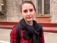 Таисию Бекбулатову отпустили после допроса в ФСБ