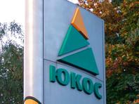 """Дело ЮКОСа 2003 года связано с приватизацией компании """"Апатит"""" в 1994 году. Ранее по этому делу в """"Открытой России"""" уже проводились обыски в 2015 и 2018 годах"""