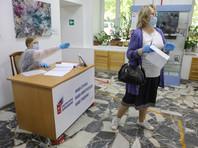 """На федеральных каналах объявляют что """"международные наблюдатели высоко оценили организацию голосования по поправкам в Конституцию"""", сообщают о прекрасной организации досрочного голосования, что десятки иностранных экспертов остались довольны. Госинформагентства пишут, что """"международные наблюдатели отметили уникальность голосования РФ в пандемию"""""""