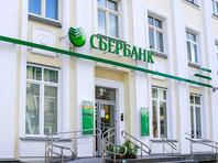 Сбербанк начал внутреннюю проверку после сообщений в соцсетях о домогательствах со стороны SMM-менеджера банка Руслана Гафарова и руководителя проектов Сергея Миненко