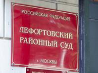 Накануне Лефортовский суд Москвы арестовал Сафронова на два месяца по подозрению в государственной измене