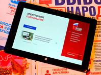 На электронном голосовании в Москве 62,3% поддержали поправки в Конституцию