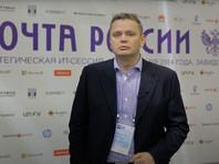 """Сергей Емельченков работает в """"Почте России"""" с 2013 года"""