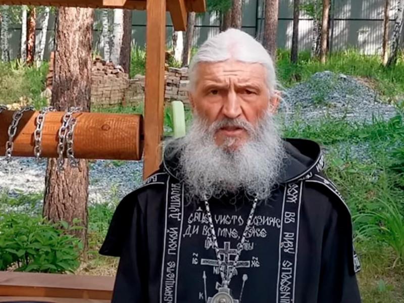 Светский суд оштрафовал мятежного схиигумена Сергия на 90 тыс. рублей