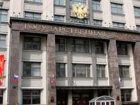 """Комиссия Госдумы по расследованию фактов иностранного вмешательства во внутренние дела РФ решила изучить на соответствие законодательству публикацию """"Медузы"""""""