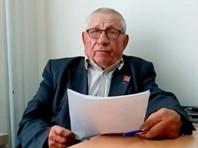 В Омске 72-летнего инвалида - сторонника СССР обвинили в подготовке вооруженного захвата власти