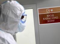 Минздрав признал, что коронавирусом на работе заразились более 14 тысяч российских медиков