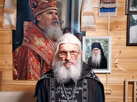Отец Сергий (Романов), лишенный Екатеринбургской епархией сана, заявил, что не намерен покидать территорию Среднеуральского монастыря, на которой находится в данный момент