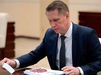 Минздрав пообещал, что принудительной вакцинации от коронавируса в России не будет
