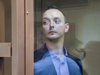 Объединение юристов и журналистов запустило краудфандинговый проект по публичному расследованию дела Сафронова