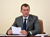 Дегтярев обвинил протестующих вторую неделю хабаровчан в неуважении к самим себе и к президенту РФ