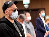 """Защита обжаловала приговор по делу """"Седьмой студии"""", Серебренников не стал"""