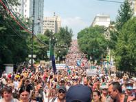 В Хабаровске при 30-градусной жаре прошла пятичасовая акция в поддержку Фургала. Ее называют самой массовой