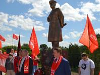 Памятник Сталину в городе Бор
