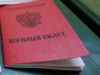 Накануне в Гагаринском райсуде Москвы прошло заседание по обжалованию призыва