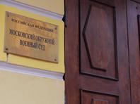 В понедельник, 6 июля, через полтора года после возбуждения уголовного дела в отношении псковской журналистки Светланы Прокопьевой 2-й западный окружной военный суд Москвы объявит о своем решении