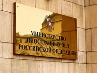 На финансовые выплаты могут рассчитывать граждане РФ, которые находятся за границей с 1 января 2020 года. В июне кабмин выделил МИД еще 536 млн рублей на материальную помощь соотечественникам
