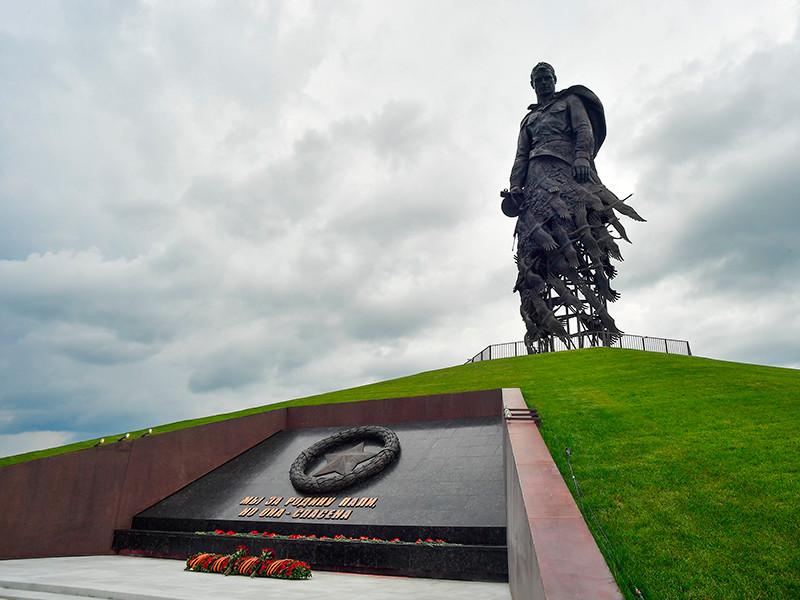 Ржевский мемориал Советскому солдату открылся в Тверской области 30 июня