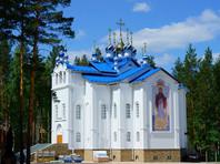 Шестерых священников из окружения схимонаха Сергия запретили в служении до решения церковного суда