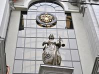 Верховный суд спустя почти год признал незаконным отказ мэрии Москвы предоставить место для шествия в поддержку политзаключенных