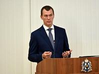 Дегтярев рассказал о ножах и топоре, изъятых у участников субботней акции в поддержку Фургала
