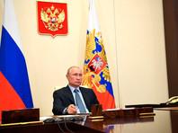 Путин подписал указ о внесении поправок в Конституцию. Они вступят в силу 4 июля