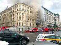 Пожар в доме на Тверской улице, 2 июля 2020 года