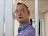 Журналисты кремлевского пула призвали силовиков раскрыть факты по делу Ивана Сафронова