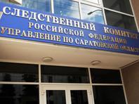 В Саратове следователю по особо важным делам плеснули кислотой в лицо при входе в здание СК