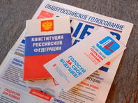 Эксперты гадают, связано ли задержание с голосованием по поправкам к Конституции и рейтингом губернатора, который оказался выше рейтинга президента Владимира Путина