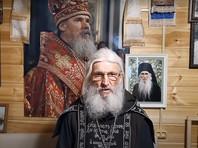 Пиарщика монастыря заставят удалить ролик с призывами схиигумена Сергия судить Владимира Путина и патриарха Кирилла