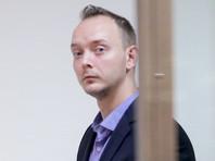 """""""Коммерсант"""": суть предъявленных Сафронову обвинений останется тайной еще как минимум год"""