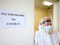 Роспотребнадзор: на коронавирус протестировано уже около 20 млн россиян