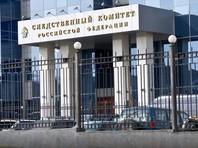 СК просит арестовать еще четырех врачей по делу о торговле детьми от суррогатных матерей. Одного из них связали с семьей Пугачевой и Галкина