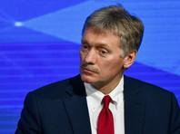 """Дмитрий Песков заявил, что 20 лет назад """"страна жила совсем по-другому"""""""