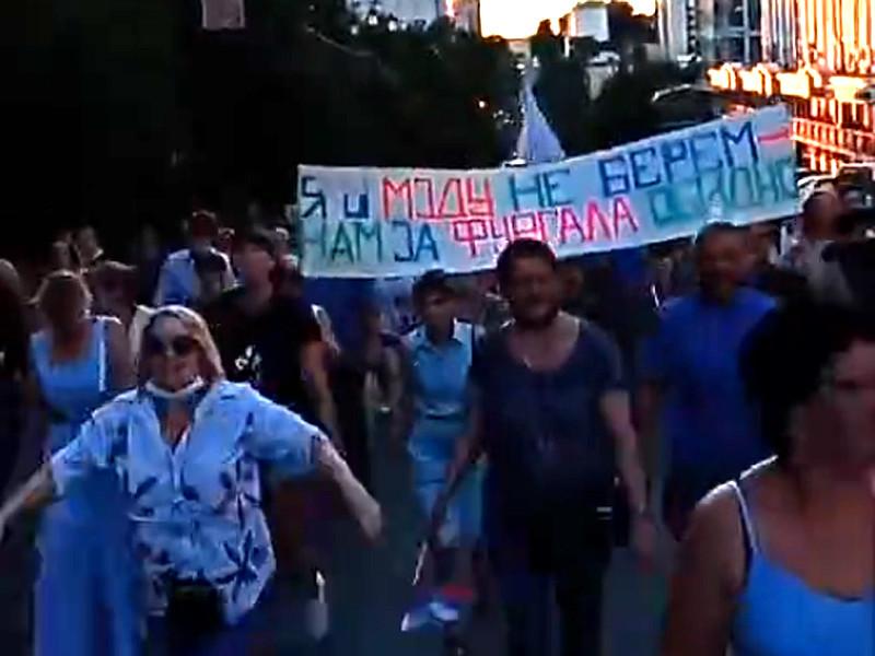 Хабаровск, 21 июля 2020 года