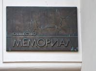 """""""Мемориал"""" признал оппозиционера Николая Платошкина политзаключенным"""
