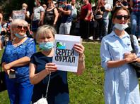 Baza рассказала об установке властей пугать жителей коронавирусом из-за митинга в поддержку Фургала