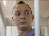 Оба теста журналиста Сафронова на коронавирус показали отрицательный результат