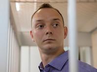 Военные эксперты о деле журналиста Сафронова: у него есть враги и в ОПК, и в правительстве, он мог больно задеть их в своих статьях