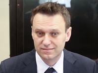 Навальному предъявили обвинение в клевете на ветерана