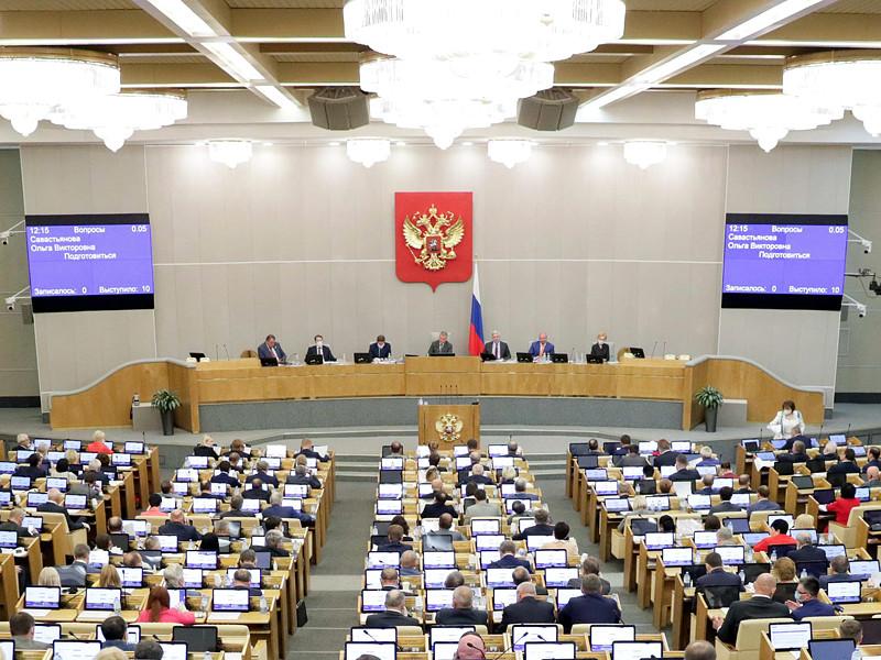 Госдума приняла в третьем, окончательном чтении законопроект о трехдневном голосовании на выборах всех уровней. Закон поддержали 344 депутата, против проголосовал 51 парламентарий
