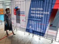 Голосование по поправкам в Конституцию РФ в Москве, 28 июня