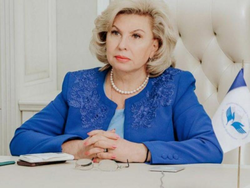Татьяна Москалькова проверила содержание в СИЗО Сафронова и Фургала