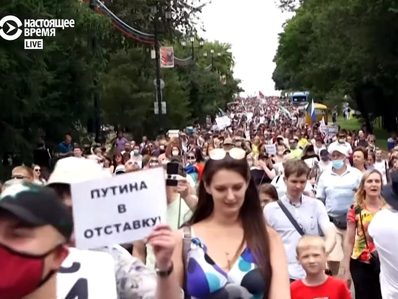 """""""Левада-центр"""": 45% россиян поддерживают протесты в Хабаровске"""